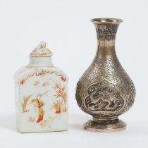 An Iron Red and Gilt Decorated Tea Caddy, Together With a Chinese Silver Vase, 18th Century and Late