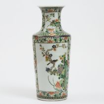A Chinese Wucai 'Birds and Flowers' Rouleau Vase, 19th Century, 十九世纪 五彩花鸟纹棒槌瓶, height 17 in — 43.2 c