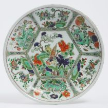 A Chinese Wucai 'Pheasant and Peony' Charger, Kangxi Period, Early 18th Century, 清 康熙 五彩锦鸡牡丹图大盘, dia
