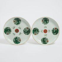 A Pair of Enameled 'Dragon Medallion' Dishes, Tongzhi Mark, Late 19th Century, 晚清 同治款红绿彩团龙纹盘一对, diam