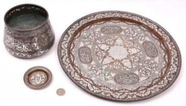 A large 19th Century Cairoware tray set. Of possibly Egypt, Morocco or Syria Mamluk origin.