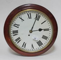 """A mahogany wall clock, the 12"""" dial bearing 'G.P.O' and Elizabeth II cypher, single chain driven"""
