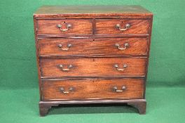 19th century mahogany chest having two short and three long graduated drawers with brass handles