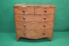 Victorian mahogany bow fronted chest the top having reeded edge over two short and three long