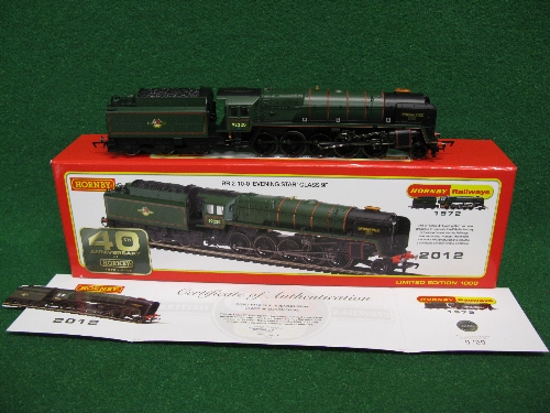 2012 Hornby OO R3097 9F 2-10-0 No. 92220 Evening Star in late BR lined green livery. 40th - Image 2 of 2