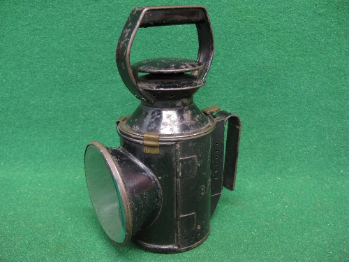 """Guards triple aspect oil hand lamp, burner and body embossed BR - 11"""" high Please note - Image 2 of 2"""