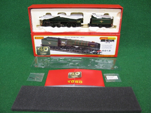 2012 Hornby OO R3097 9F 2-10-0 No. 92220 Evening Star in late BR lined green livery. 40th