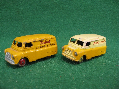 Two 1950's Dinky Bedford vans to comprise: 480 Kodak Cameras & Films and 482 Dinky Toys, unboxed and - Image 2 of 2