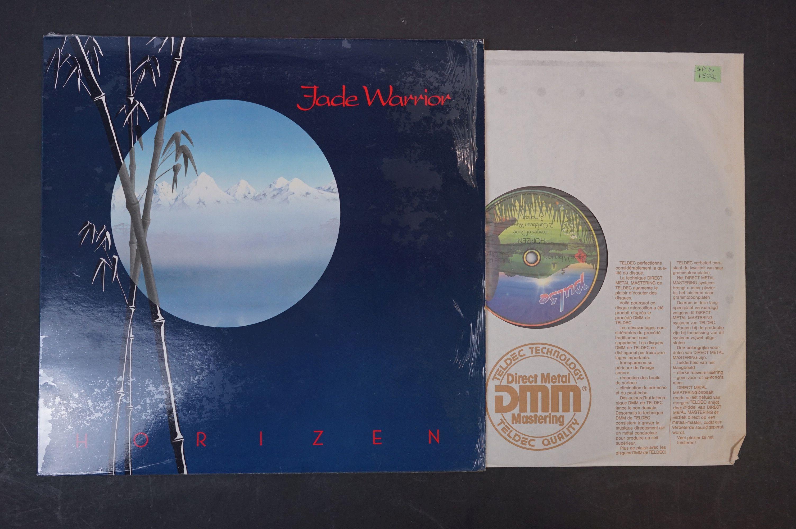 Vinyl - Four Jade Warrior LPs to include Last Autumn Dream LP on Vertigo Deluxe 6360079 gatefold - Image 4 of 9