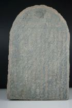 Stone plaque inscribed with Chinese / Oriental Characters 36 x 23 cm.
