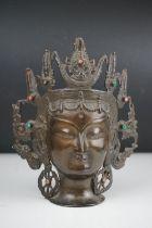 South East Asian Bronze Bust of a Deity, 23 cm tall.