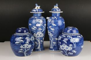 Two Chinese Prunus Blossom pattern Ginger jars together with a pair of similar lidded vases, tallest