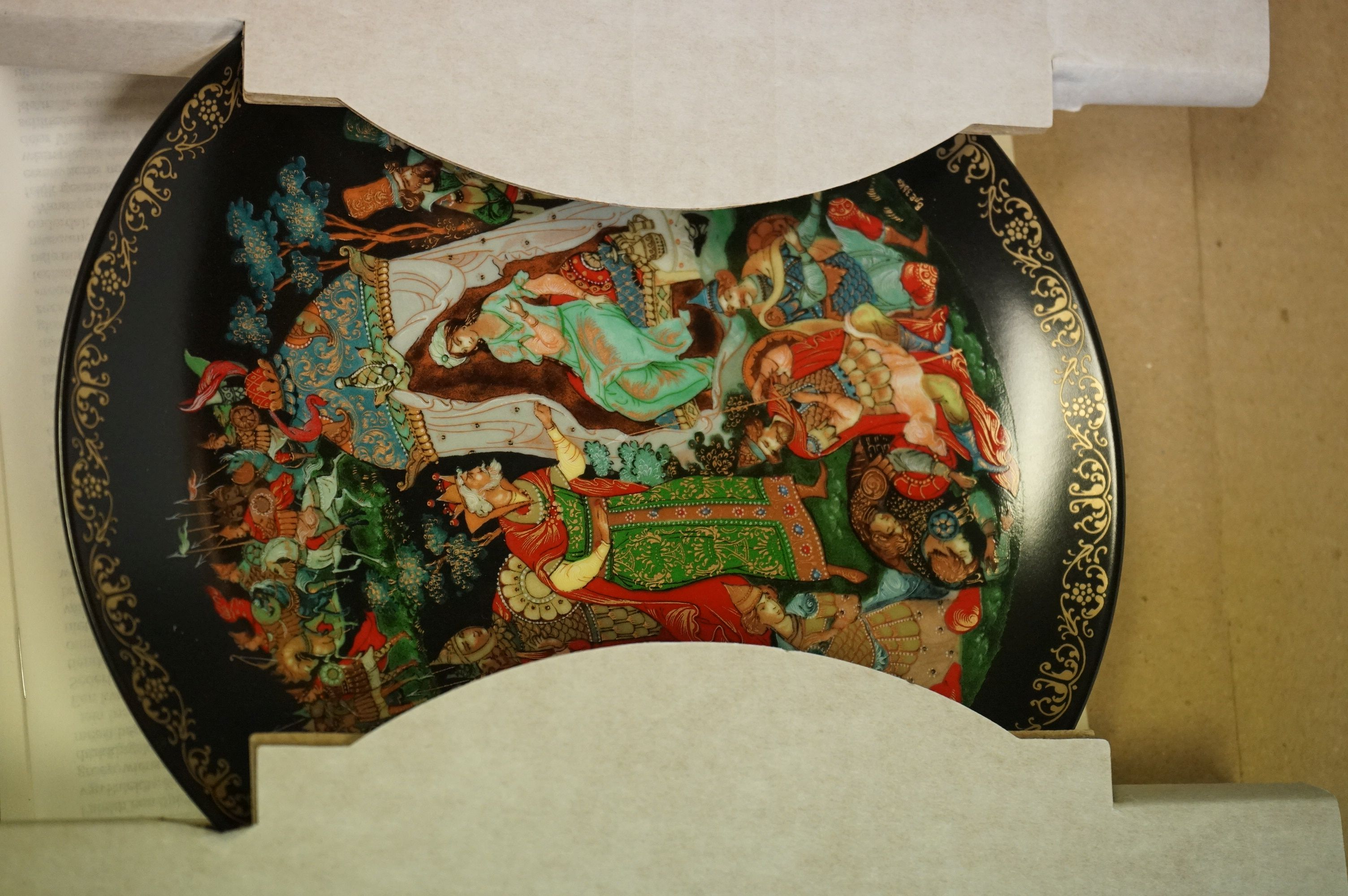 A collection of The Bradford Exchange collectors plates. - Image 5 of 5