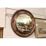 Late Victorian arts & crafts copper circular mirror
