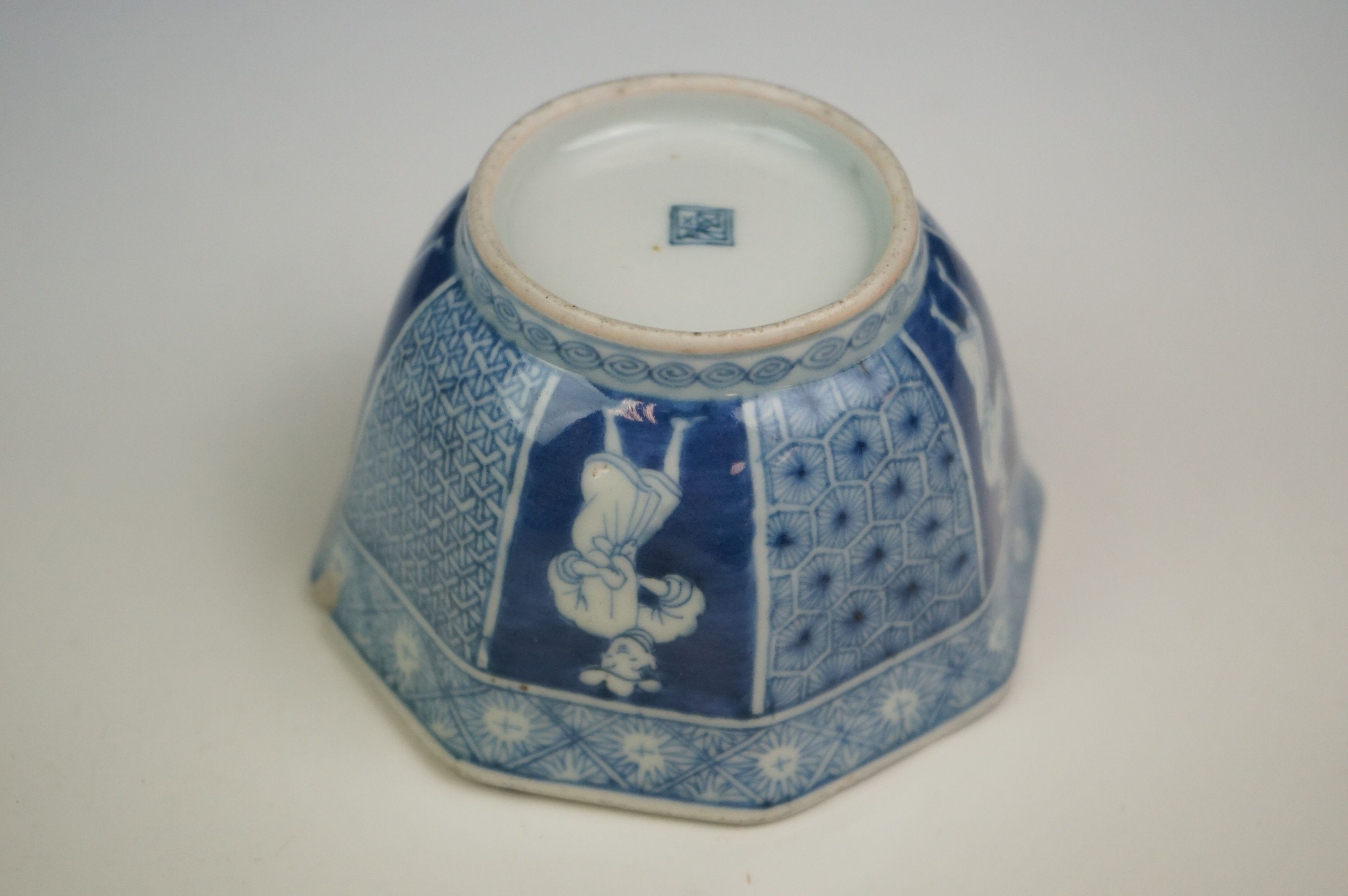 Two oriental bowls, Chinese vase etc - Image 14 of 15