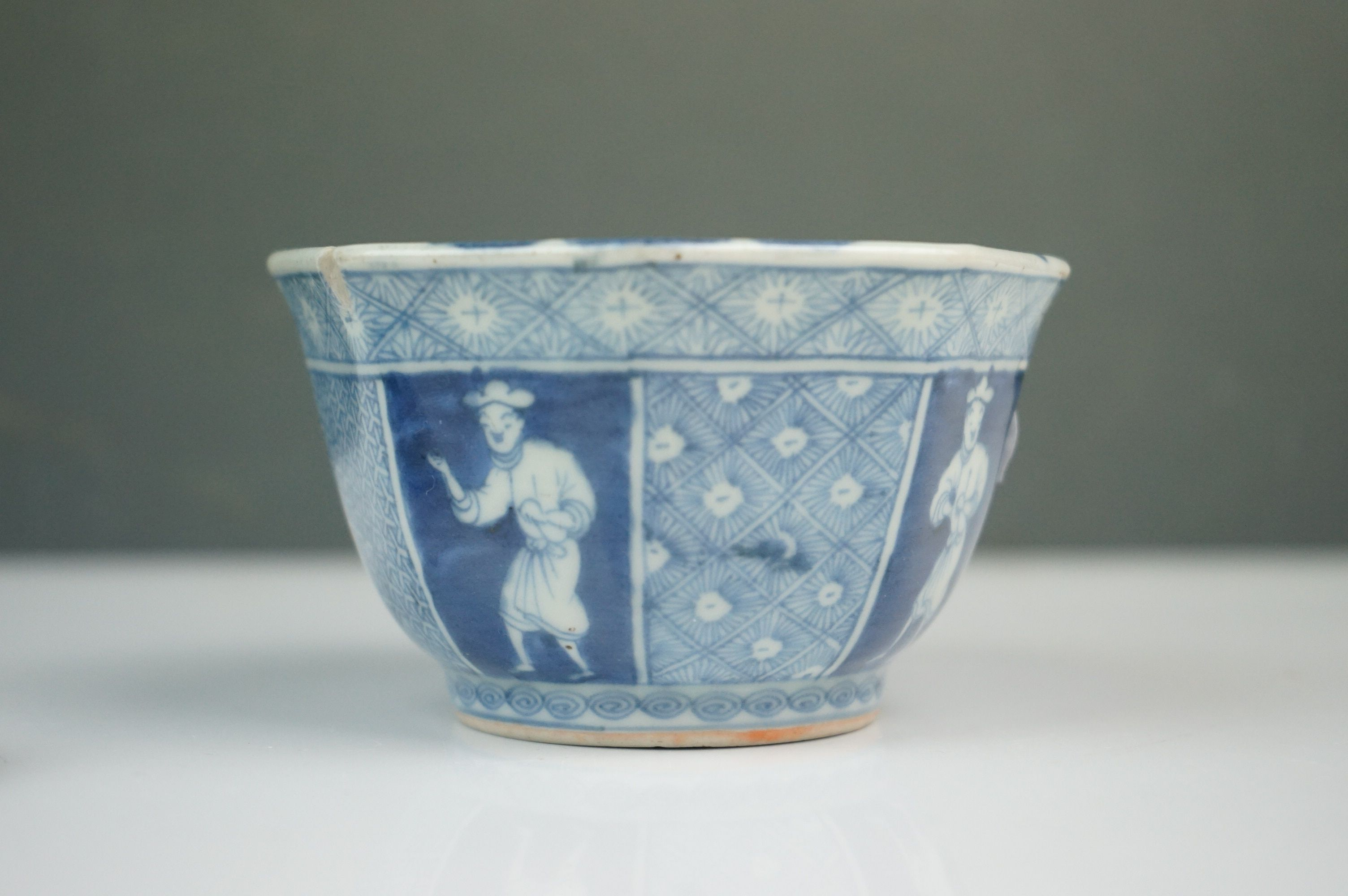 Two oriental bowls, Chinese vase etc - Image 13 of 15