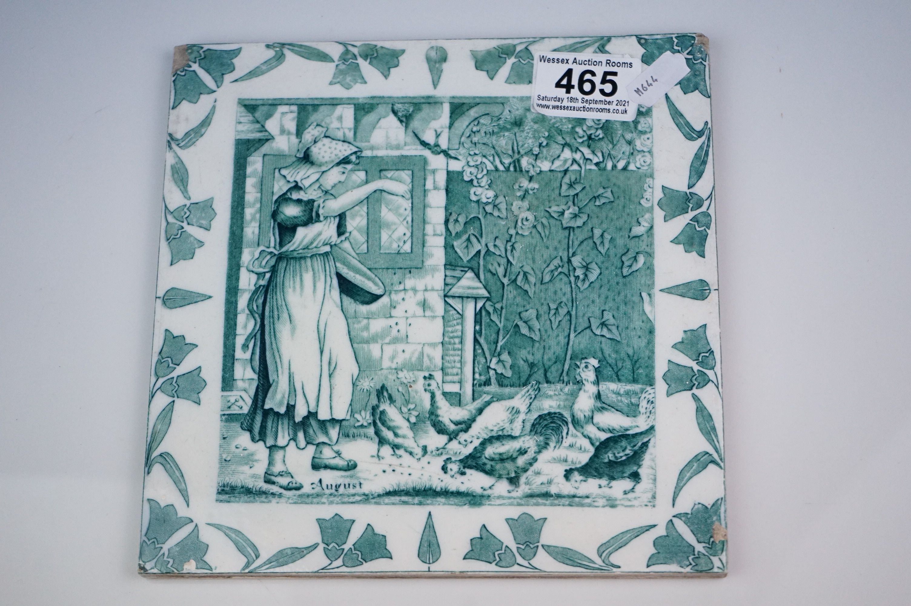 """Three Wedgwood Etruria 8"""" Old English tiles, May, August & January - Image 2 of 6"""