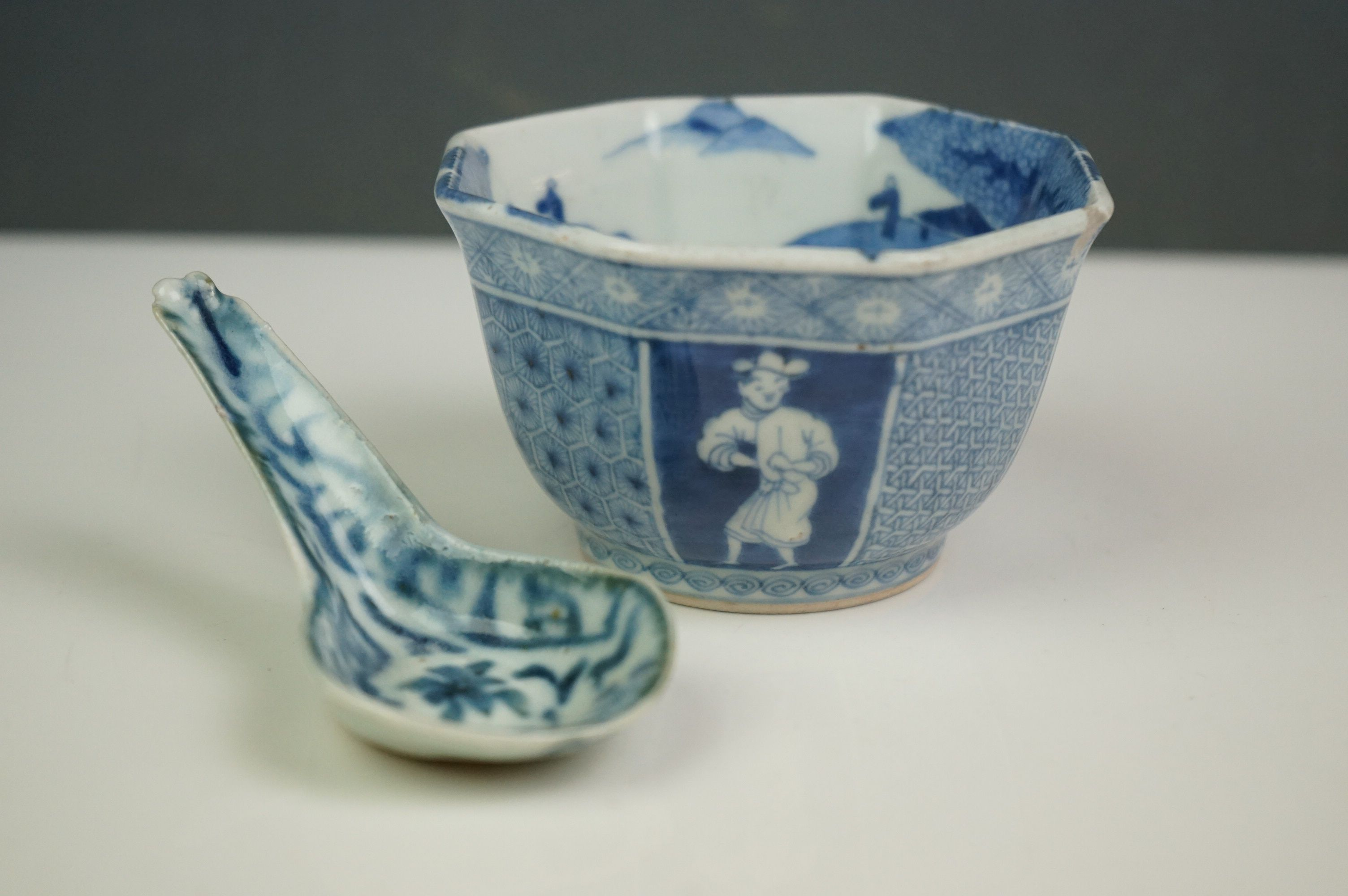 Two oriental bowls, Chinese vase etc - Image 12 of 15