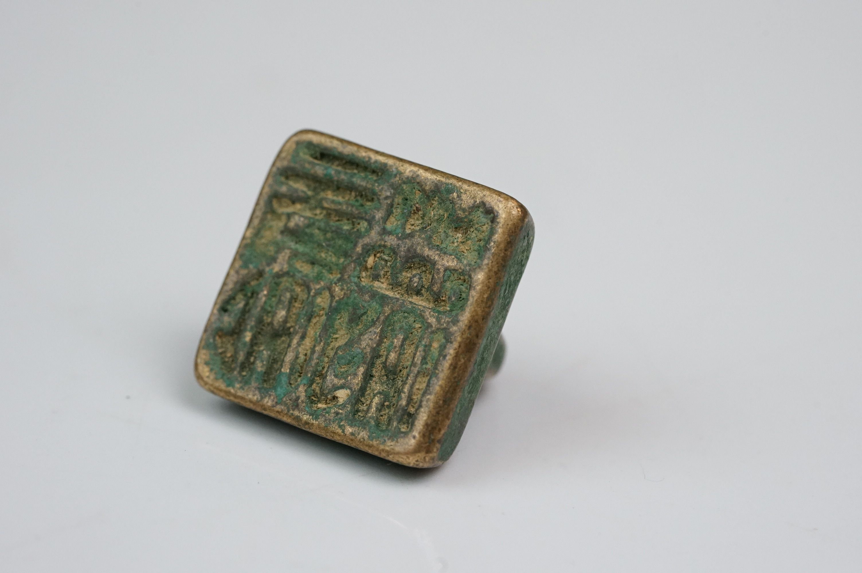 Bronze seal with character marks - Image 3 of 4