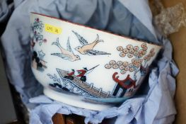 Collection of oriental items, to include Mah-Jong set, hand painted mask, miniature glass animals,