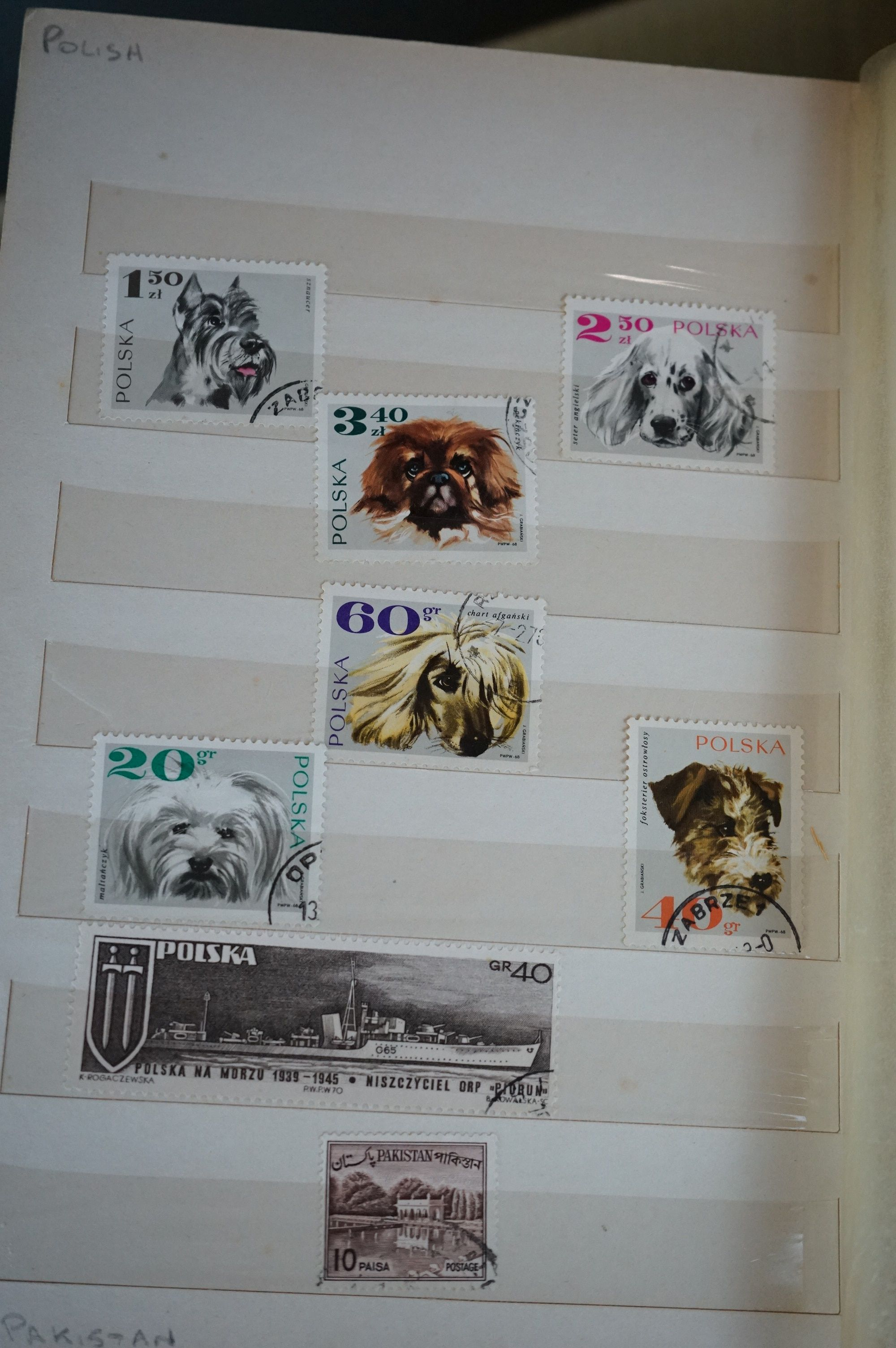 A collection of British and world stamps contained within seven albums together with a quantity of - Image 9 of 9