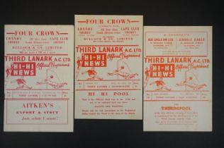 Three 1960s Third Lanark home football programmes to include v Dunfermline 28th Aug 1963 in League