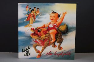 Vinyl - Stone Temple Pilots LP on Atlantic 826071 purple vinyl, with lyric inner, vg+
