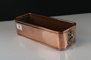 Copper Rectangular Planter with Brass Lion Mask Ring Handles, 31cms long