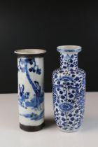 Chinese Crackled Glazed Blue & White Sleeve Vase decorated with figures, seal mark to base, 25cms