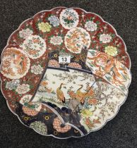 """Large 19 th century Japanese charger, 16"""" dia depicting Birds of Paradise and flowers, yellow"""