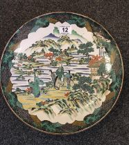 18 th century Kutana Yaki, makers mark to base for happiness , has been pinned and repaired for 19