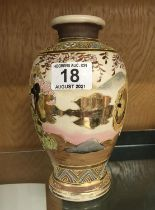 """Japanese vase decorated with landscape and Ladies, 7.5"""" tall"""