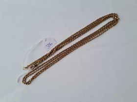 A 9CT GUARD CHAIN - 24.2 GMS (ONE LINK AF)