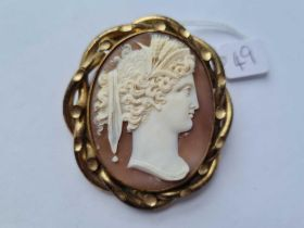 A very large Victorian classical shell cameo in yellow metal frame