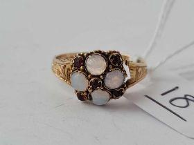 A early gem set cluster ring (split shoulder) 12 ct gold with 1869 hallmark size N - 1.4 gms