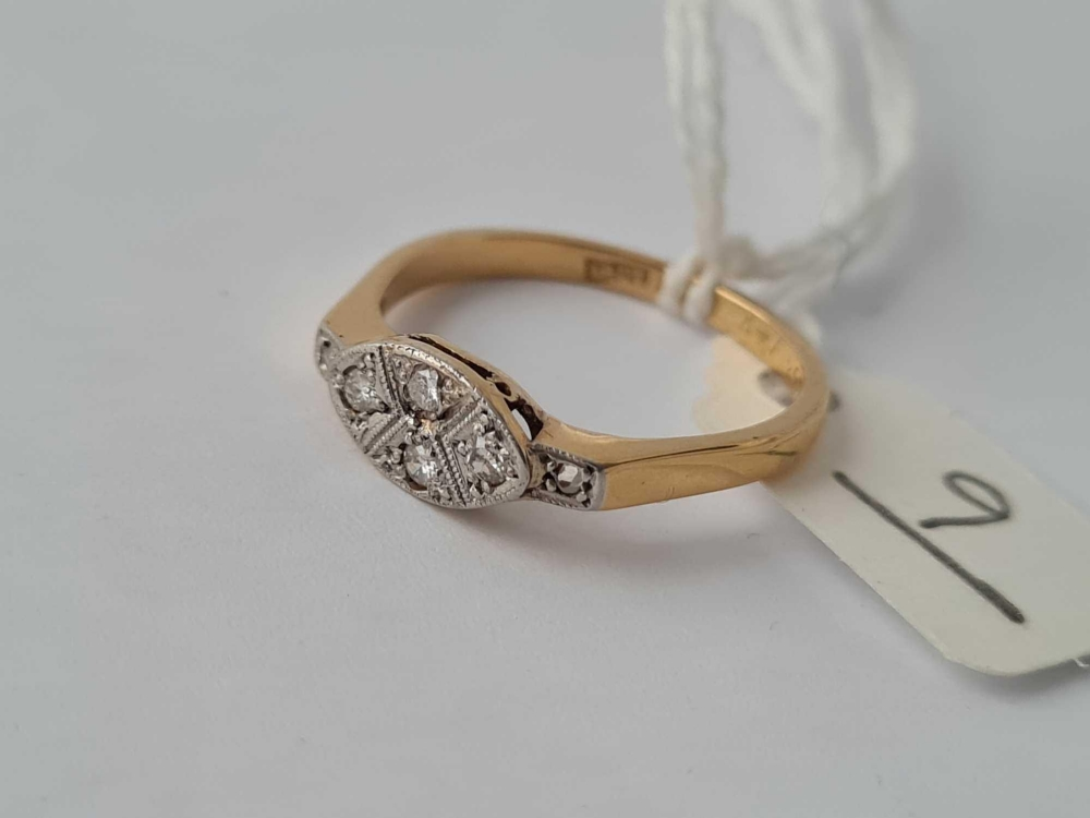A 1930s oval diamond ring set in 18ct gold and platinum size P1/2 - 3.2 gms
