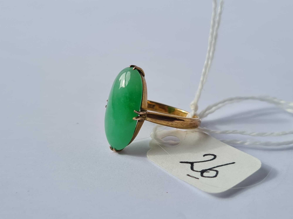 A cabochon green stone gold ring bearing Chinese hallmarks size J 2.8g inc - Image 2 of 2