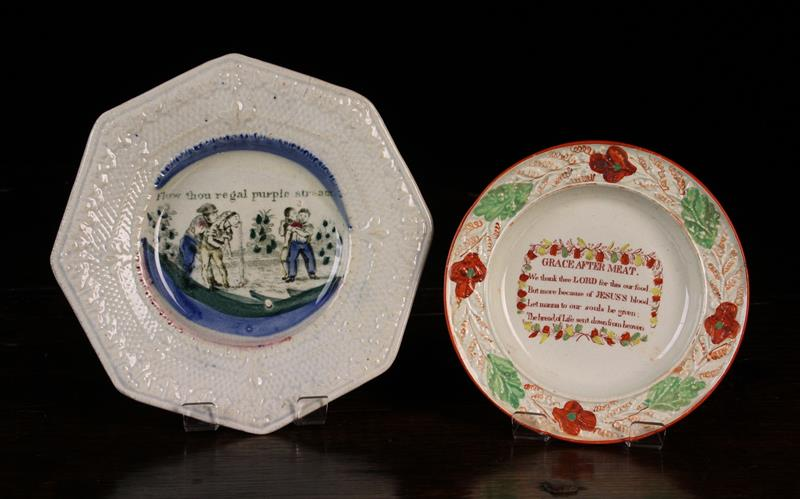 A Small 19th Century Pearlware Child's Plate transfer printed in ironstone red with religious verse - Image 2 of 2