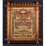 A Fine 19th Century Pierced Fretwork Wooden Panel elaborately decorated with scrolling foliate