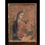"A Tempera on Wood Painting of Madonna & Child, 14th Century, Siena, 12¼"" x 9"" (31.5 cm x 22.5 cm)."