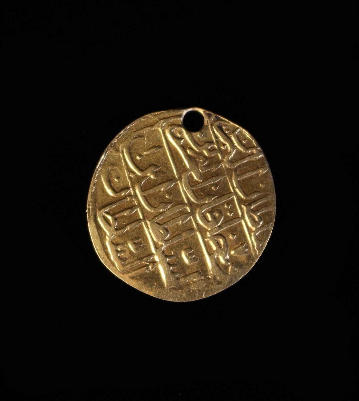 A 1720's Turkish Ottoman Empire Selina III Gold ½ Zeri Mahbub. - Image 2 of 2