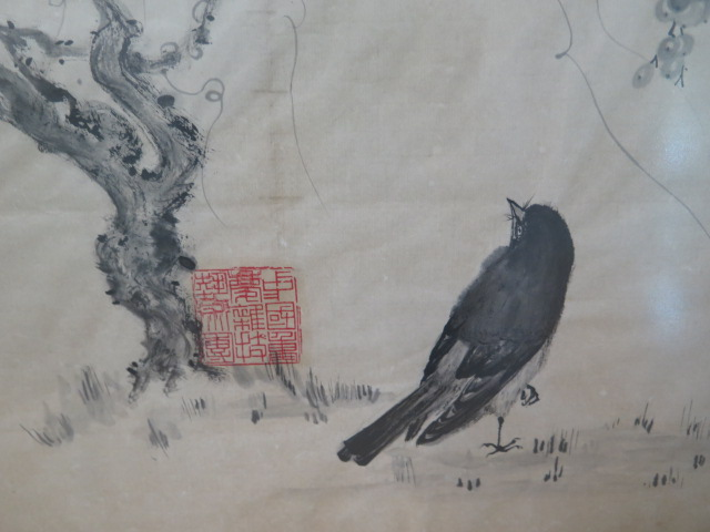 An 18th century Chinese ink on paper painting of birds amongst vines with a poem inscription, two - Image 2 of 4