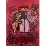 ‡Marc Chagall (Russian/French 1887-1985) Tables of the law Lithograph, 1962 32.5 x 24.4cm Unframed