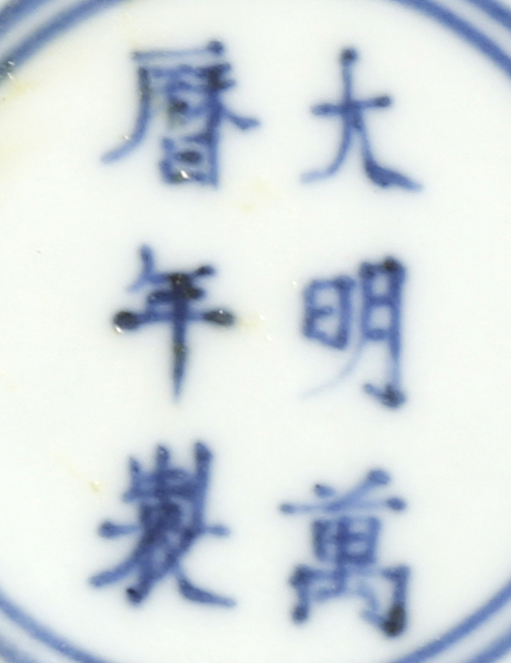 A PAIR OF CHINESE WUCAI 'SAN DUO' BOWLS LATE QING DYNASTY The flaring bodies raised on short - Image 2 of 3