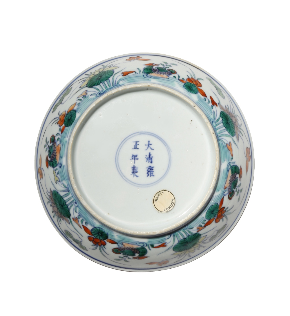 A CHINESE DOUCAI 'MANDARIN DUCK' DISH SIX CHARACTER YONGZHENG MARK AND OF THE PERIOD 1723-35 Painted - Image 3 of 3
