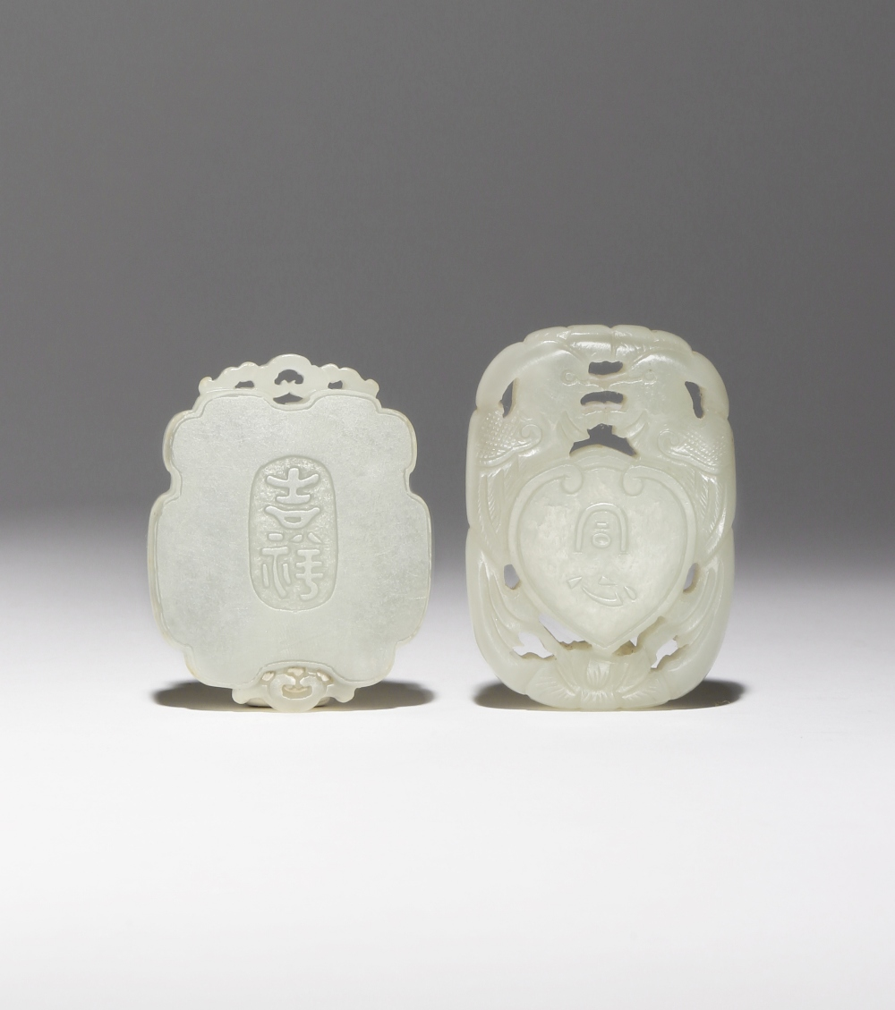TWO CHINESE PALE CELADON JADE 'BIRDS' PENDANTS QING DYNASTY One carved in openwork with a pair of - Image 2 of 2