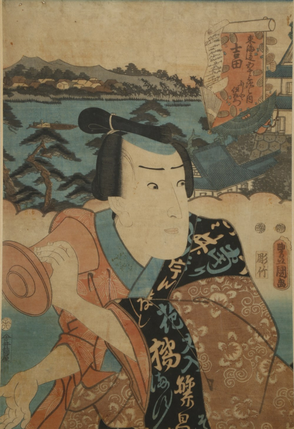 A COLLECTION OF TWELVE JAPANESE WOODBLOCK PRINTS BY UTAGAWA KUNISADA (1786-1864) MEIJI PERIOD, - Image 5 of 12