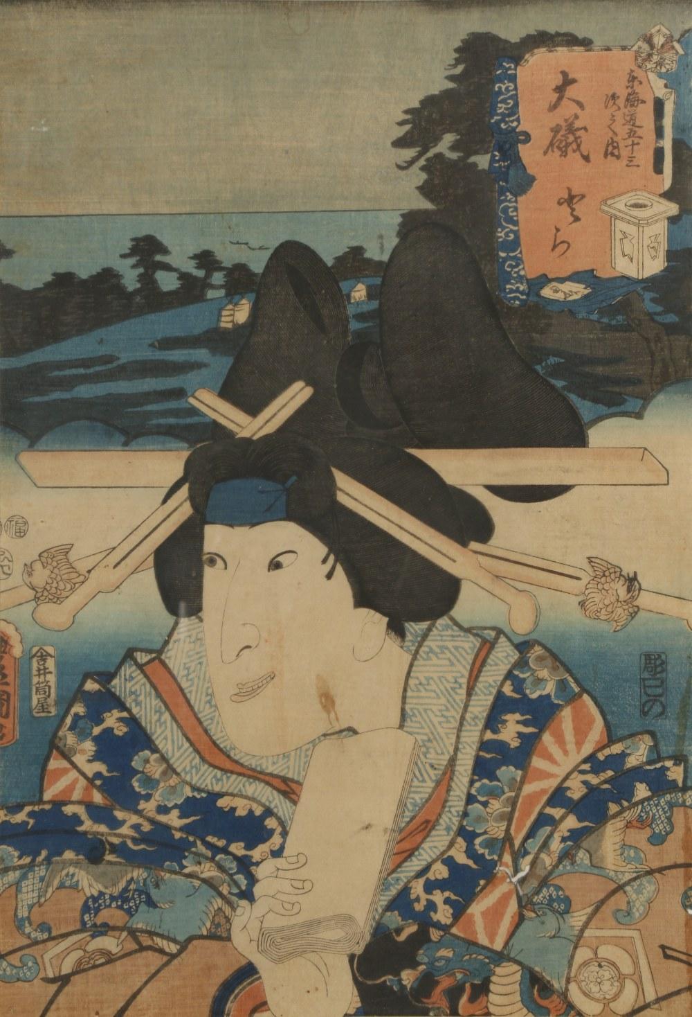 A COLLECTION OF TWELVE JAPANESE WOODBLOCK PRINTS BY UTAGAWA KUNISADA (1786-1864) MEIJI PERIOD, - Image 3 of 12