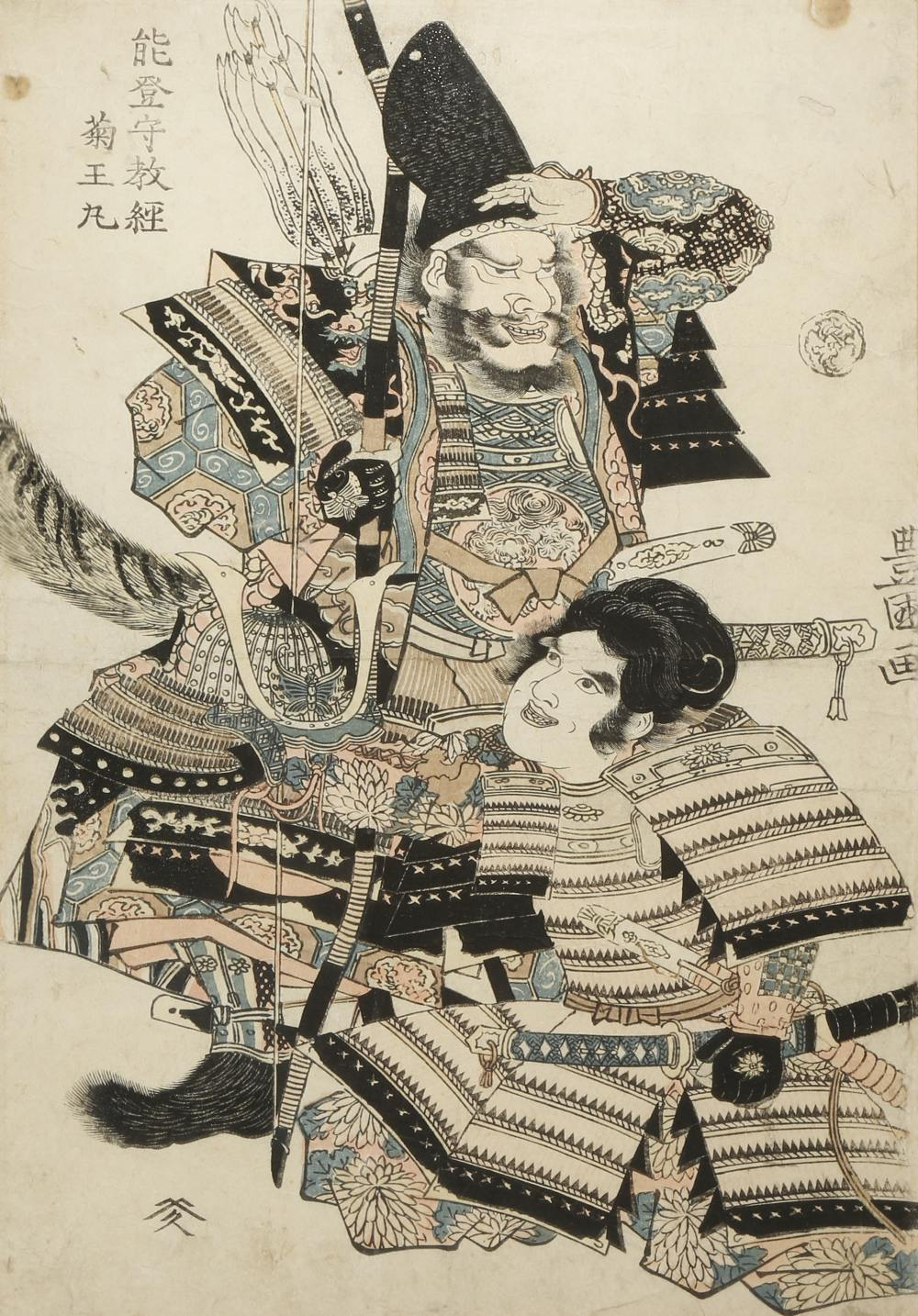 A SMALL COLLECTION OF SIX JAPANESE WOODBLOCK PRINTS EDO AND MEIJI PERIOD, 19TH CENTURY Variously - Image 4 of 6