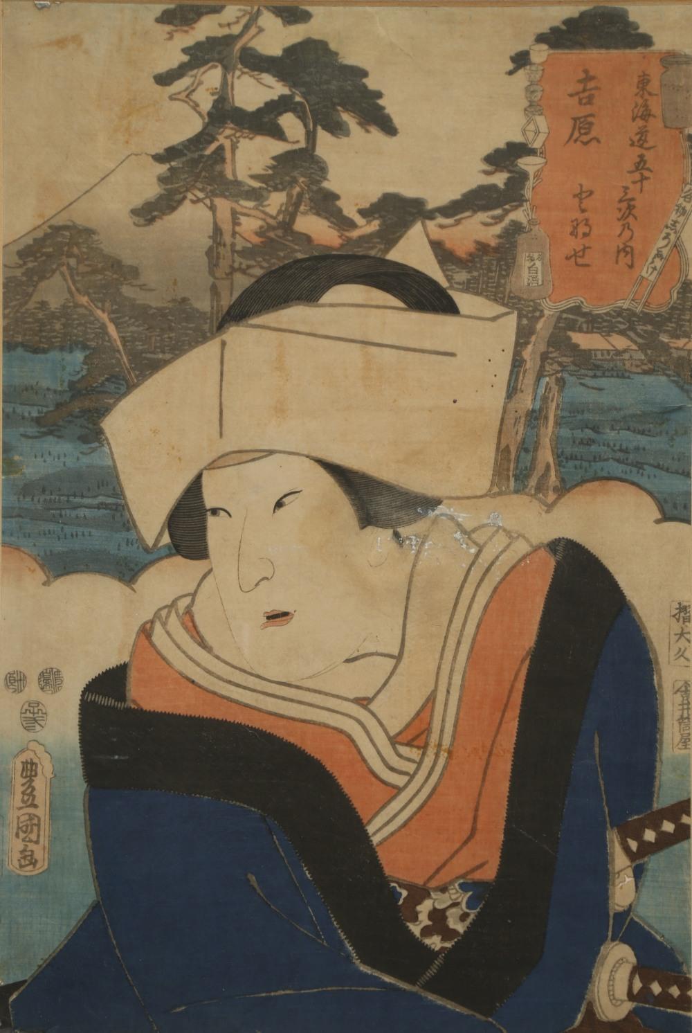 A COLLECTION OF TWELVE JAPANESE WOODBLOCK PRINTS BY UTAGAWA KUNISADA (1786-1864) MEIJI PERIOD, - Image 7 of 12